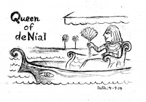 pencil drawing of an Egyptian Queen on a boat